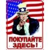 Киев Металлический стандартный гараж