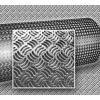 Валы для тиснения бумаги и др материалов, Гофровочные валы