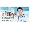 Работа в районных центрах врач УЗД, УЗИ