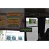 Розміщення листівок та банерних розтяжок у машрутках м. Рівне, розміщення листівок у тролейбусах м. Рівне