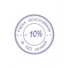 Продажа косметологического оборудования от производителей всего мира