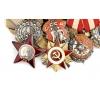 Оцениваем и покупаем ордена, медали, знаки, кресты.