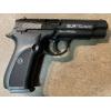 Стартовый пистолет Sur 1607 (чёрный) + запасной магазин.