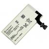 Sony Ericsson LT22i (1252-3213) 1265mAh Li-polymer