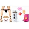 Женский сёкс-набор Виагра Woman+Возбуждающие кали Forte Love+ Спрей М16 для железного стояка