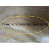 Мрамор Оникс очень красив