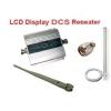 Комплект DCS 1800 МГц для усиления мобильной связи в подвалах и полуподвальных помещениях