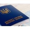 Оформление рабочих и шенгенских виз в Польшу. Регистрация в консульства и визовые центры.