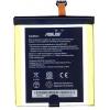 Asus A68 (C11-A68) 2140mAh Li-Polymer