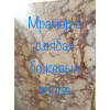 Свойства и качества природного мрамора позволяют воплощать на практике самые смелые дизайнерские решения.