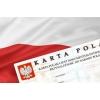 Паспорт ЕС. Паспорт Польши. Карта поляка.