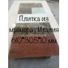 Бежевый мрамор – натуральный камень, нашедший применение в оформлении интерьеров