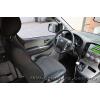 Автомобильные чехлы премиум класса для Hyundai H1 II