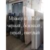 Используют мрамор для оформления залов, коридоров, ванных и кухонь