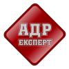 ADR / DGSA обучение опасный груз, Украина