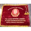Флаги СССР