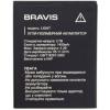 Bravis (LIGHT) 1400mAh Li-ion