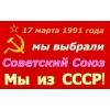 Территория СССР в настоящее время - страна без применения легитимных Законов?