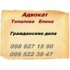 Адвокат. Украинское свидетельство о смерти в ДНР, ЛНР