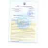 Получение разрешительной документации, висновки СЕС, сертификати гигиенические, УкрепрО, санитарно-епидемиологическая експер