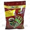 Кофе Jacobs Intense 3 в 1 52 стика / кофе якобс интенз