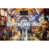 Оптовые закупки товара в Турции!