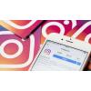 Продвижение Instagram всего 700 грн. в месяц