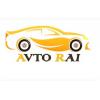 Автомагазин Avtorai - абсолютно любые автозапчасти для всех марок авто