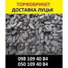 Торфобрикет – купити торф'яні брикети в Луцьку Drova-plus