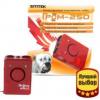 ультразвуковой отпугиватель собак grom 250 купить
