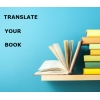 Translate Your Book to Russian or Ukrainian Language