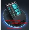 Обладнання проти прослуховування, захиститися від прослушки і стеження за допомогою БагХантер професіонал ВН-01