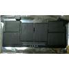 Батарея для MacBook Air A1370