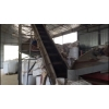 Завод по производству пеллет.