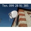Спутниковое телевидение без абонплаты Харьков - доступно и качественно.
