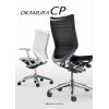 Эргономичные компьютерные кресла OKAMURA Япония