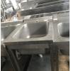 Б/у промышленную мойку с нержавейки для кухни, баров
