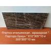 Про мрамор . Мрамор - самый популярный облицовочный камень. Он обладает высокими эстетическими свойствами и его легко обрабаты