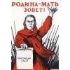 Юрист СССР: Советский союз юридически есть, но преступники игнорируют Закон!