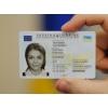 Паспорт Украины, загранпаспорт, свидетельство. / продать