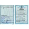 Продам участок ОСГ 12 соток в Киевской области