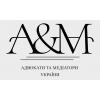 Представительство в суде, адвокат Харьков, юрист