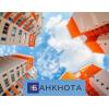 Кредит под залог недвижимости всего от 1, 5% в месяц Днепр