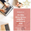 Кадровые услуги, юрист, бухгалтер, адвокат Харьков