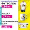 Харьков 2019. Визитки листовки блокноты баннеры