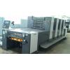 Купить офсетную печатную машину Shinohara 75 -4 2D (четыри краски)