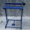 Напольный запайщик плёнки импульсного нагрева НИЗ 500 струна / шина (возможно изготовление на пневматике)