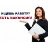 Менеджер со знанием болгарского языка, Большая Михайловка