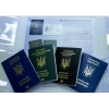 Паспорт Украины, загранпаспорт, ID карта, купить