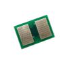 Вічний чіп з захистом для OKI B412, B432, MB472, MB492, MB562